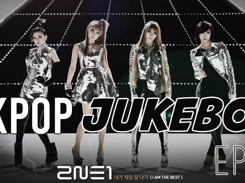 Kpop First Time: what was the first kpop song you loved? | Jukebox Episode 03